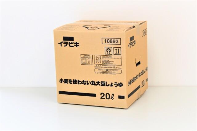 小麦を使わない丸大豆しょうゆ 20L(ポリタンク入り)