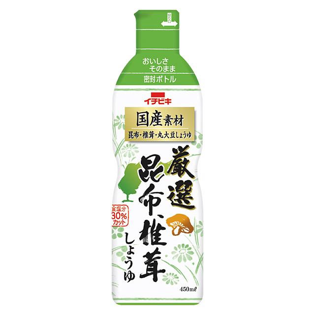 昆布・椎茸しょうゆ (450ml×8)