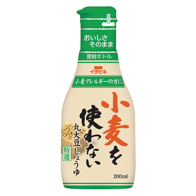 卓上しょうゆ 小麦を使わない丸大豆しょうゆ(200ml)