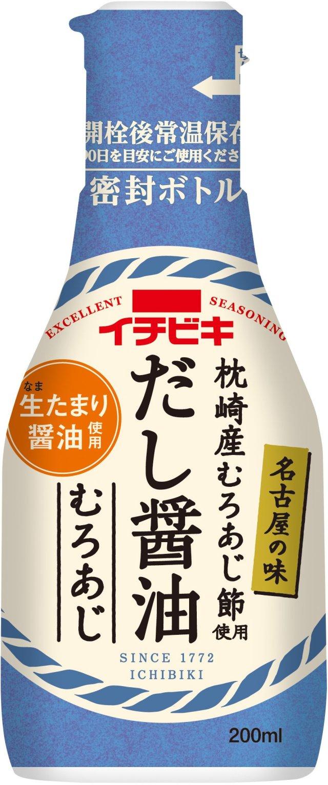 卓上しょうゆ だし醤油むろあじ(200ml)