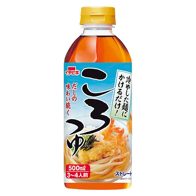 ころつゆ/冷やしうどんつゆ (ペットボトル・500ml本)