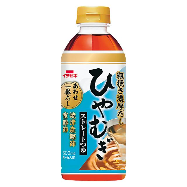 ひやむぎつゆ (ペットボトル・500ml)