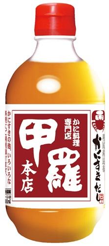 甲羅本店かにすきだし (ビン・400ml×12)