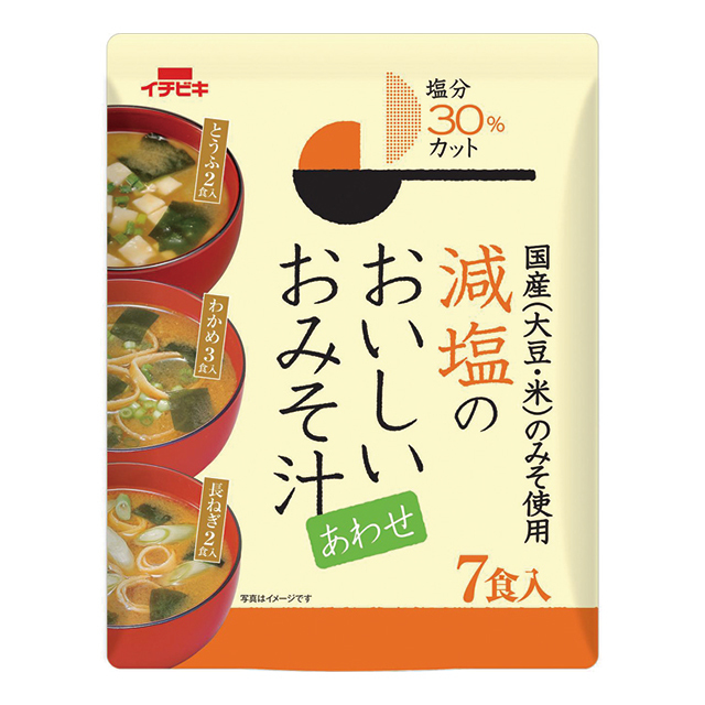 即席 塩分30%カット 減塩のおいしいおみそ汁 あわせ(7食入)