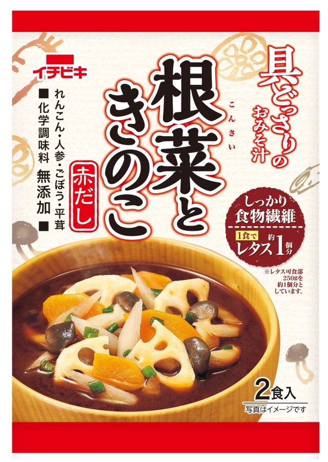 即席 根菜ときのこ 赤だし (2食入)