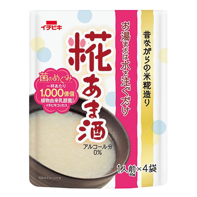 乳酸菌入り 糀あま酒 (1人前×4袋)