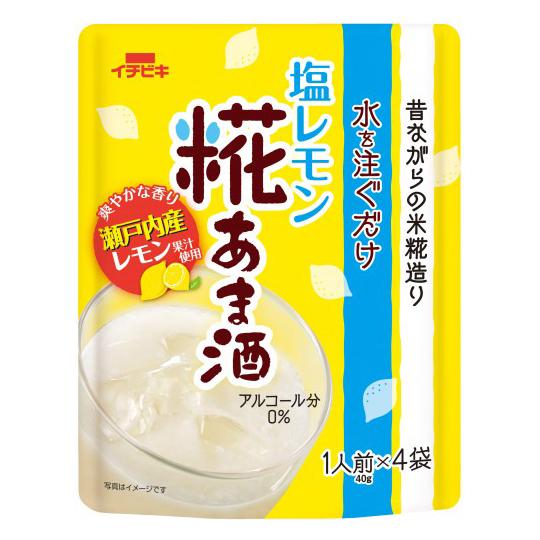 塩レモン糀あま酒 (1人前×4袋)