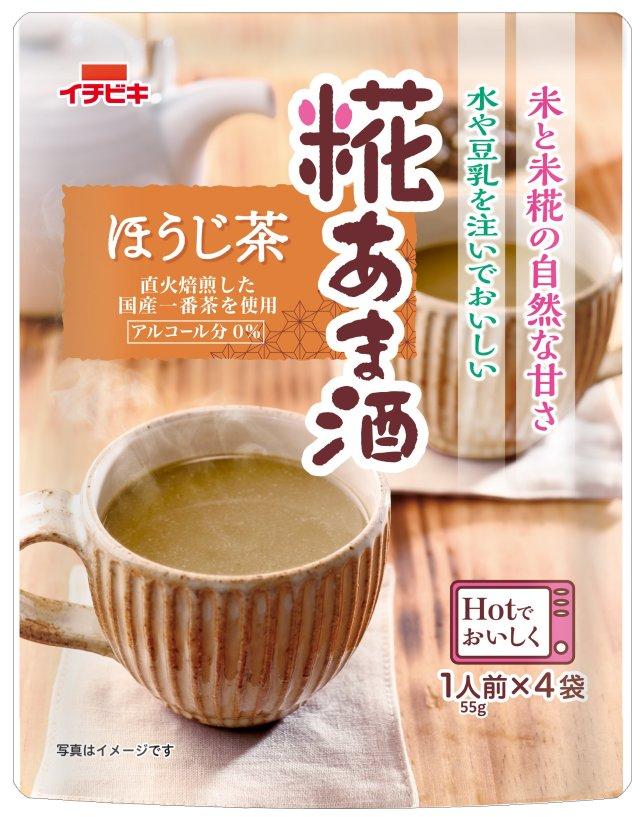 ほうじ茶糀あま酒 (1人前×4袋)