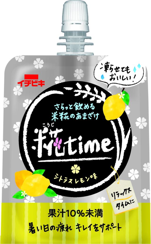 糀time シトラスレモン味 150g