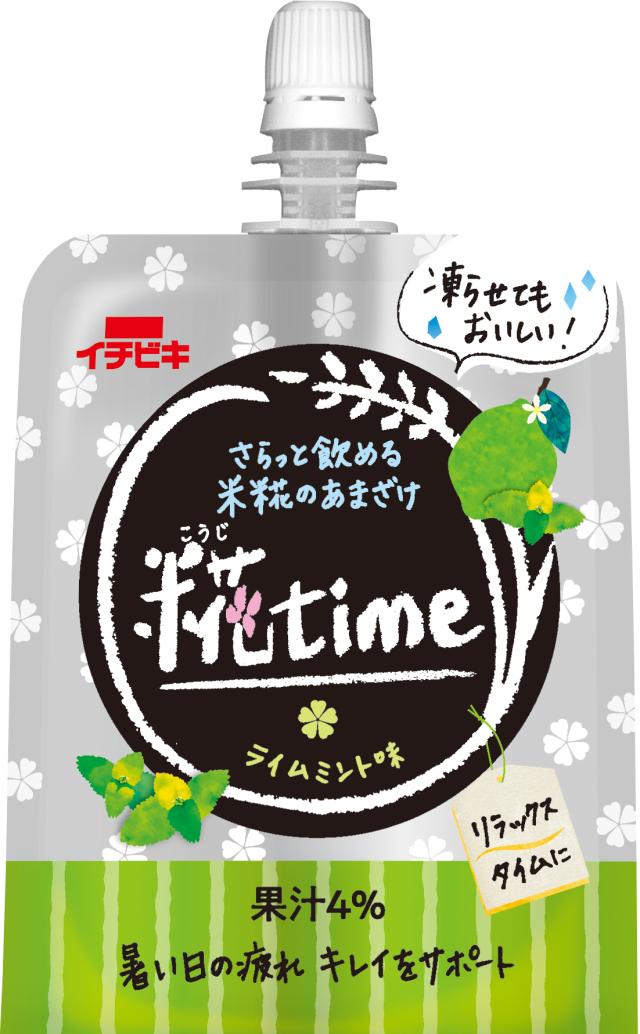 糀time ライムミント味 (150g)
