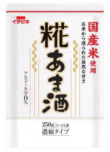 国産米使用 あま酒(食塩なし) 250g