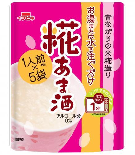 糀あま酒 (1人前×5袋)