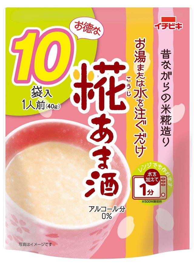 糀あま酒 (1人前×10袋)