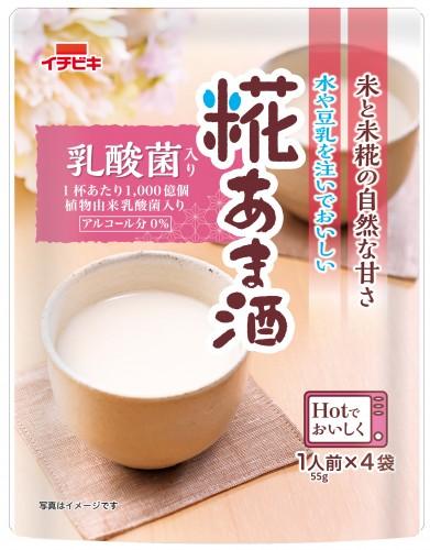乳酸菌入り糀あま酒 (1人前×4袋)