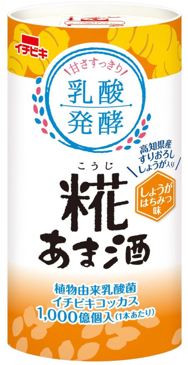 乳酸発酵 糀のあま酒 しょうがはちみつ(125ml×18)