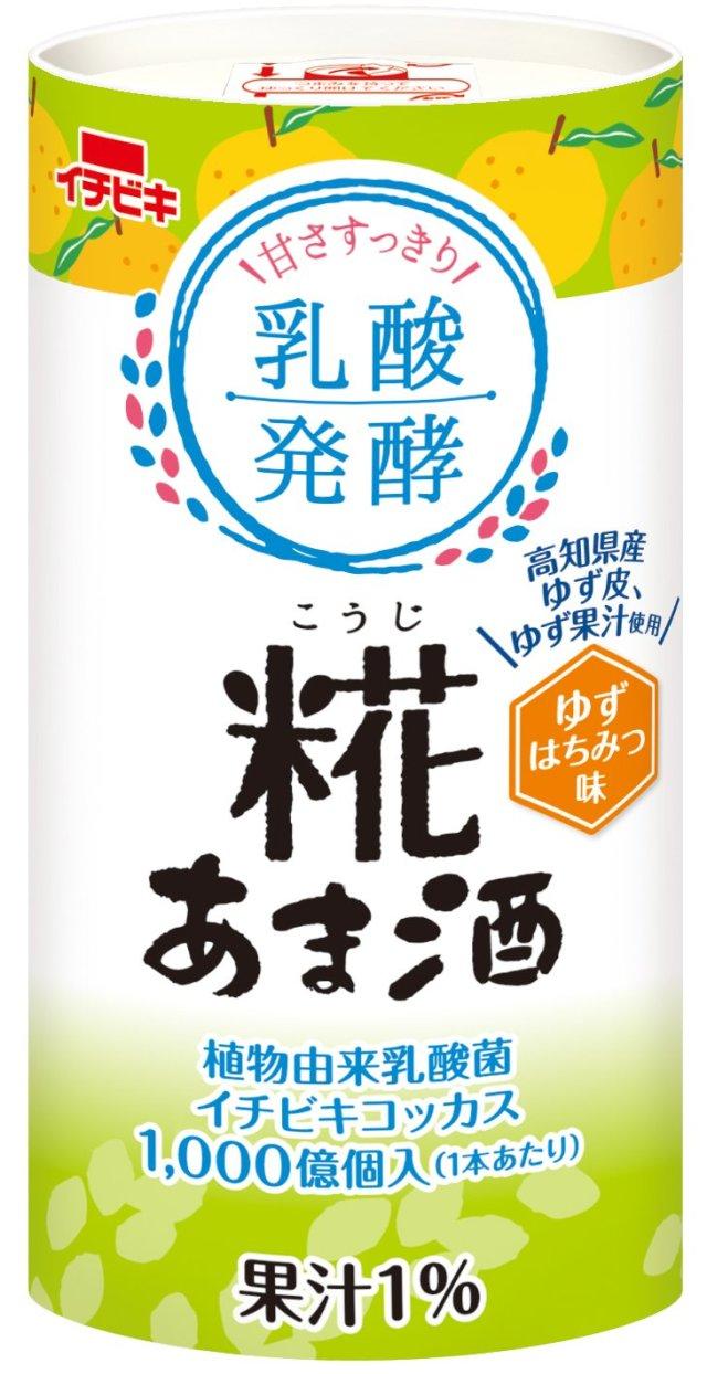 乳酸発酵 糀のあま酒 ゆずはちみつ(125ml×18)