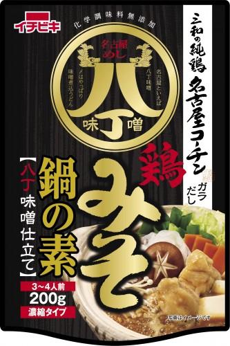 鶏みそ鍋の素 八丁味噌仕立て (200g)