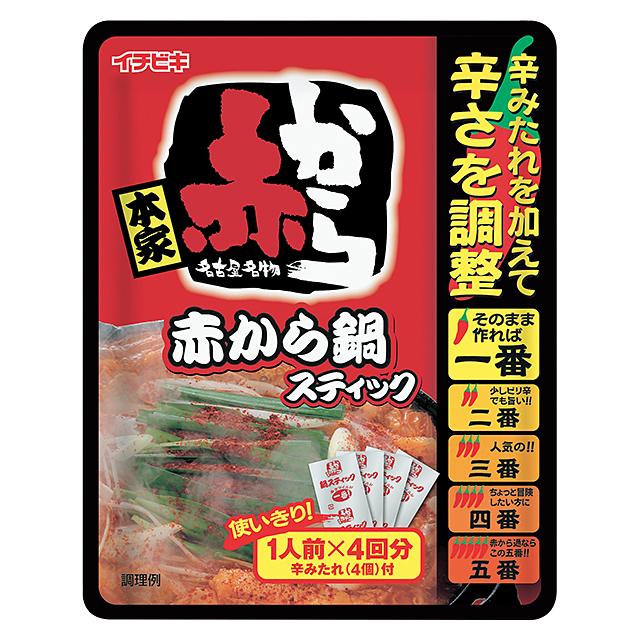 赤から鍋スティック(1人前×4袋)  辛みたれ付き