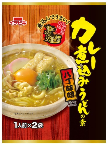 名古屋の味 カレー煮込みうどんの素(1人前×2)