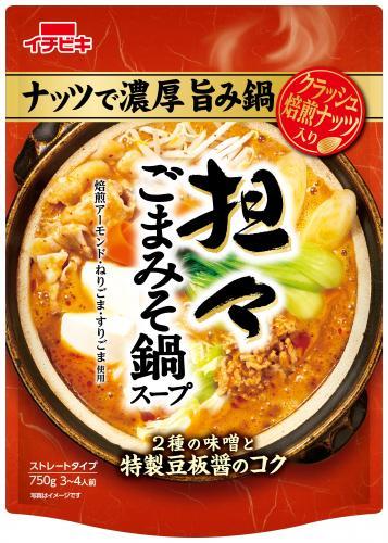 ST担々ごまみそ鍋スープ 750g