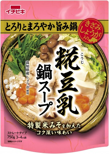 アウトレット ST糀豆乳鍋スープ(賞味期限2019.8.29) 750g
