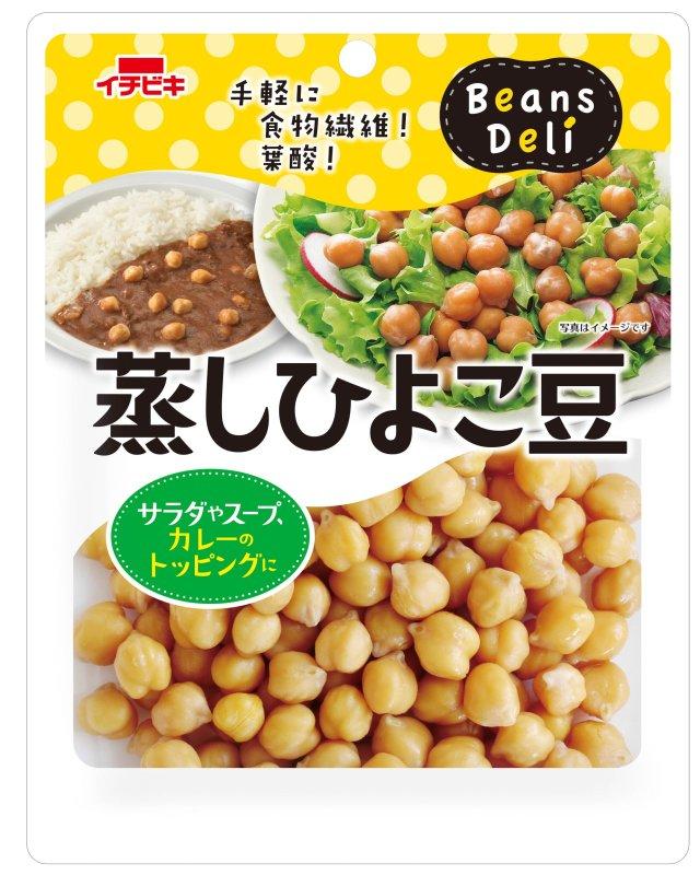 蒸しひよこ豆 80g×10