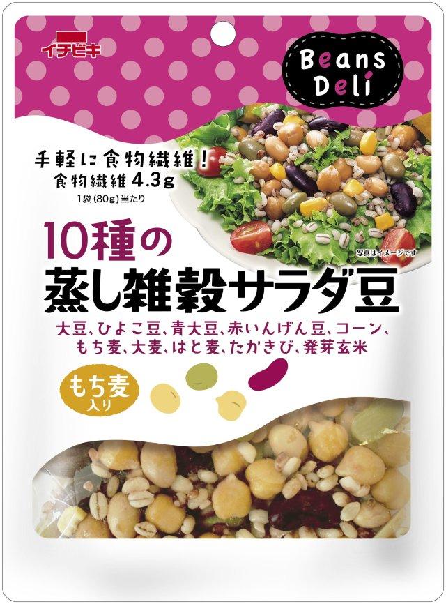 10種の蒸し雑穀サラダ豆 80g×10