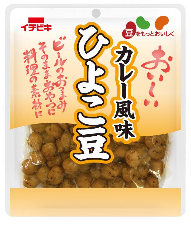 カレー風味 ひよこ豆 75g×12