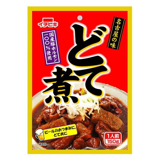 名古屋の味 どて煮(150g)