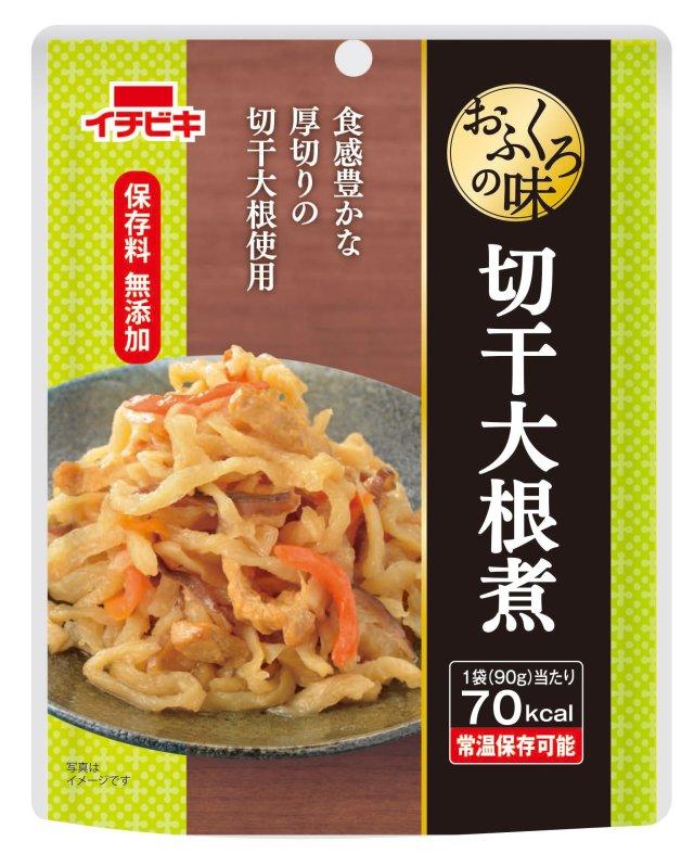 おふくろの味 切干大根煮 90g