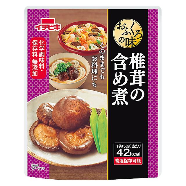 おふくろの味 椎茸の含め煮 50g