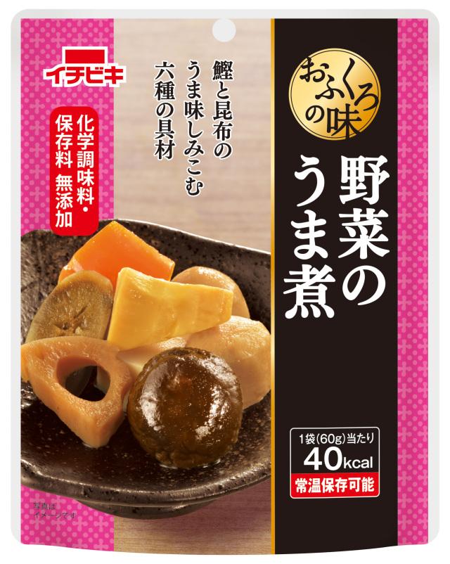 おふくろの味 野菜のうま煮 60g