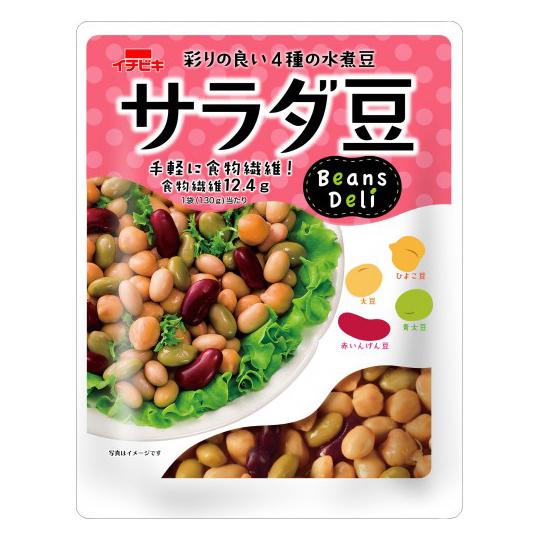 サラダ豆 130g×20