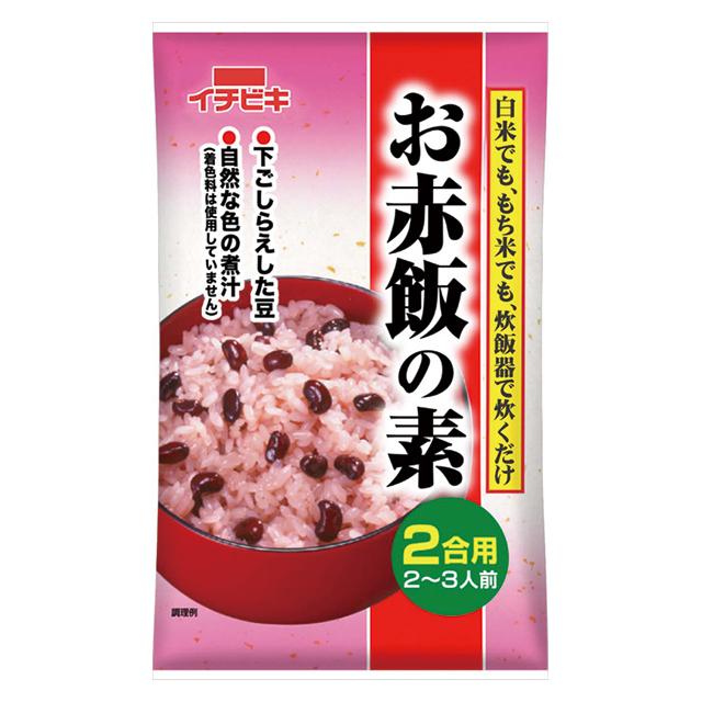 赤飯の素 (2合用×10)