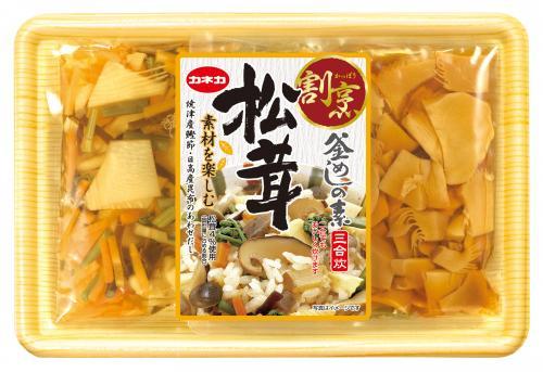 割烹 松茸釜めしの素(3合用)