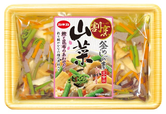 割烹 山菜釜めしの素 (3合用)
