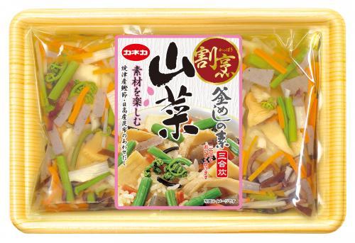 割烹 山菜釜めしの素(3合用)