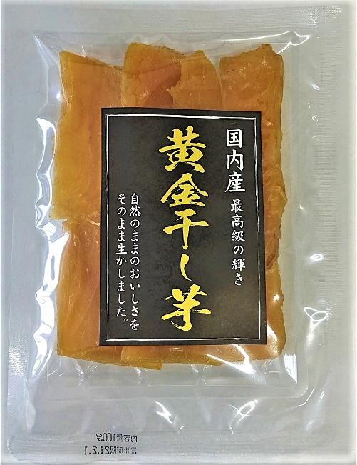 黄金干し芋(100g)