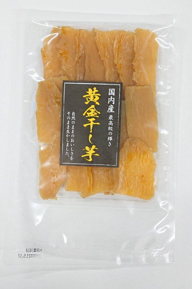 黄金干し芋(240g×6)