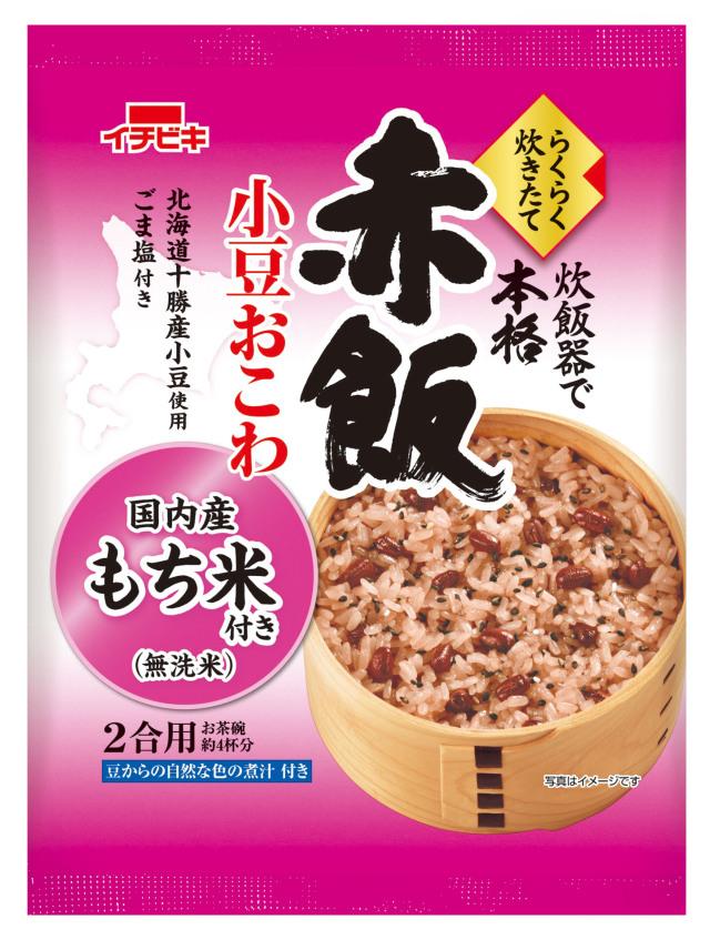 小豆赤飯おこわ (国内産もち米)