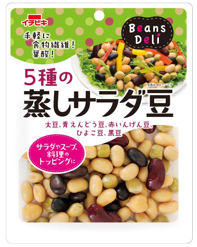 蒸しサラダ豆 75g×12