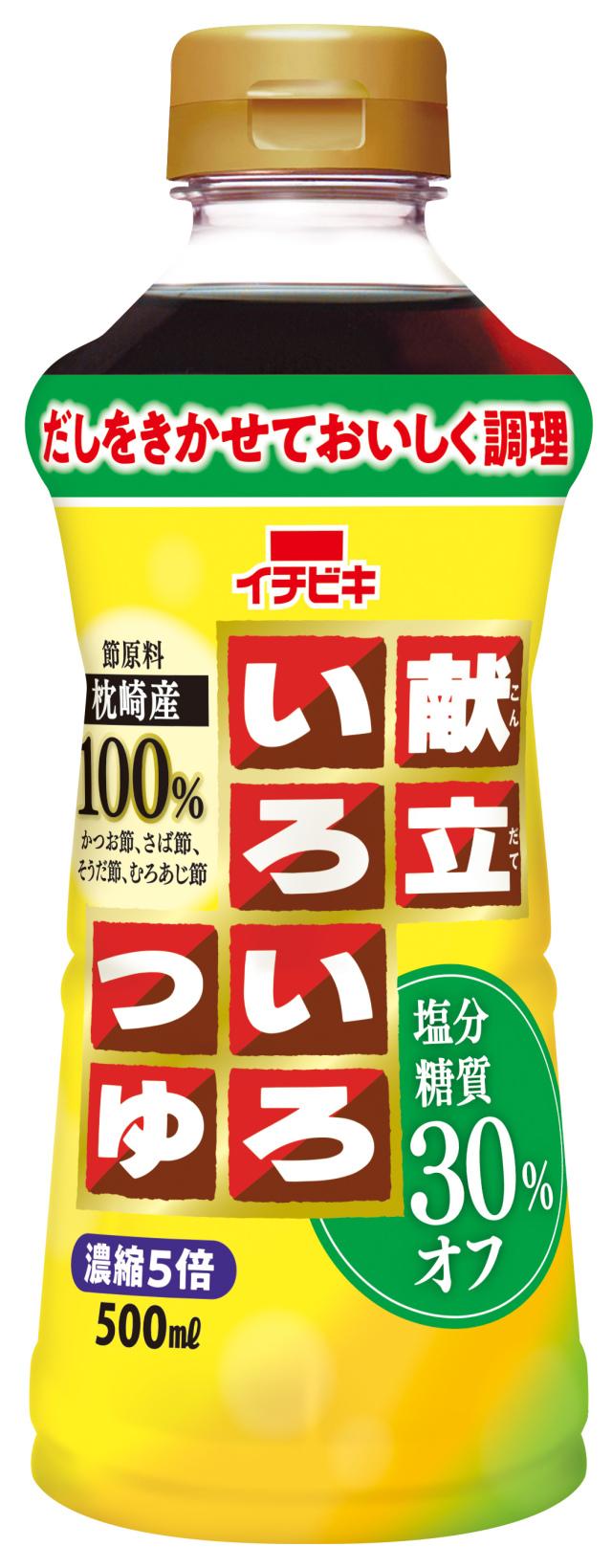 塩分・糖質30%オフ献立いろいろつゆ 500ml