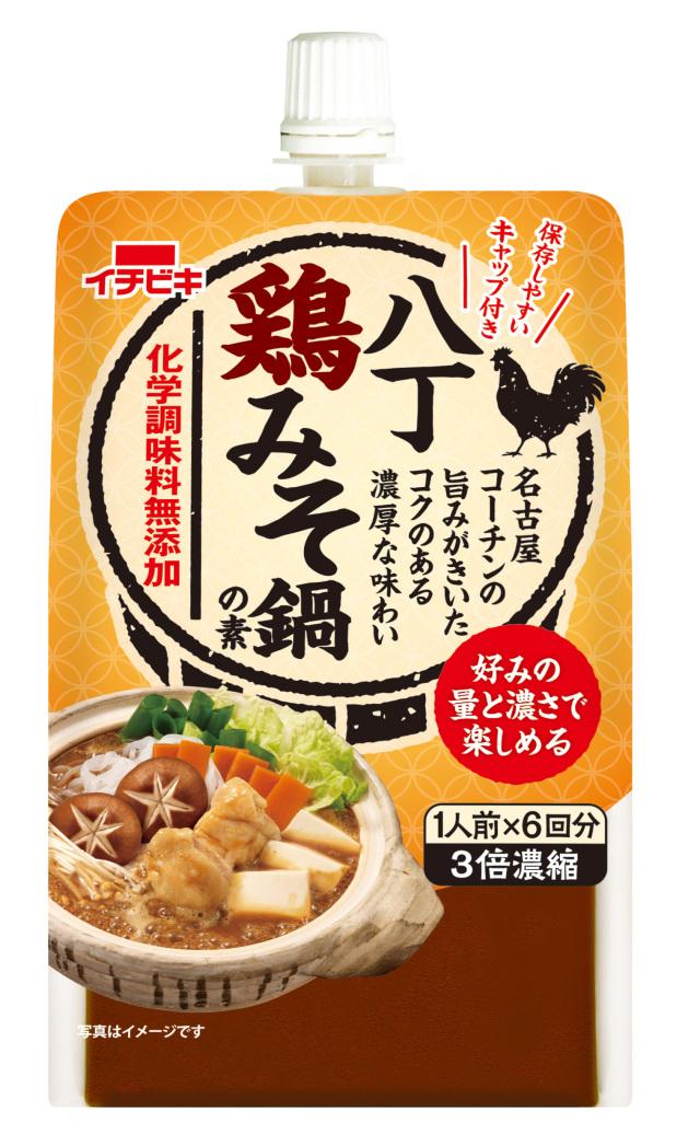 八丁鶏みそ鍋の素 300g