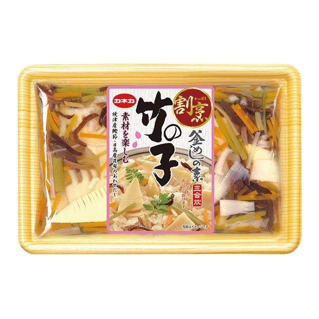 割烹 竹の子釜めしの素(3合用)