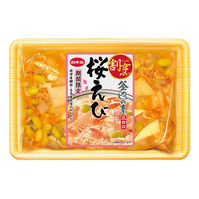 割烹桜えび釜めしの素(3合用)