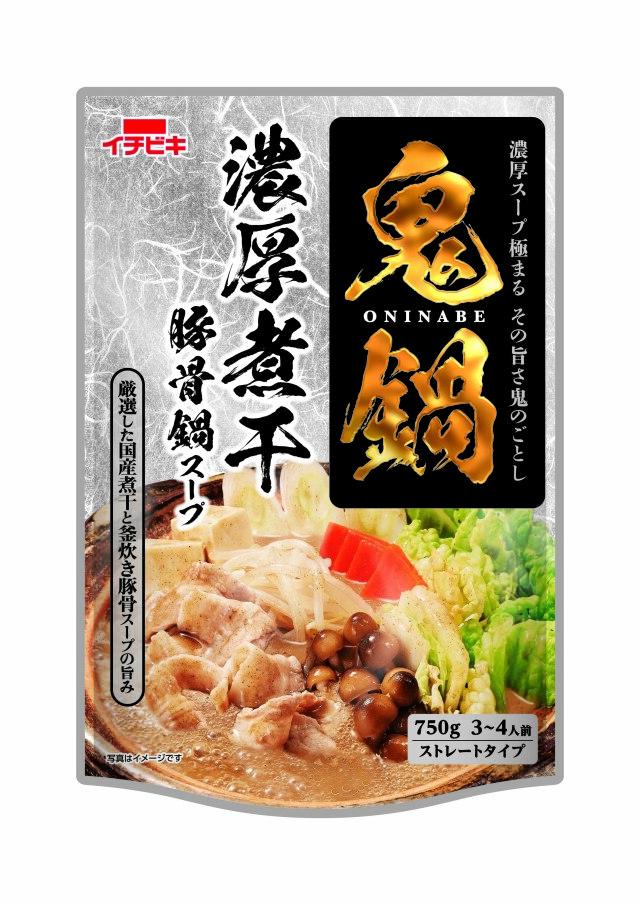 ストレート鬼鍋濃厚煮干豚骨鍋スープ 750g