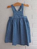 フランス子供服 bonpoint ボンポワン 2017秋冬コレクション 吊りデニムジャンパースカート