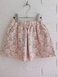 イタリア子供服 DOUUOD 秋冬コレクション レーススカート