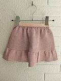 イタリア子供服 DOUUOD オーガンジースカート