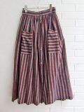 パリジェンヌに人気のフレンチカジュアルブランド soeur  スール ストライプロングスカート